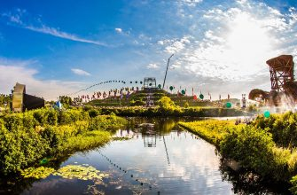 Are you ready for the Mysteryland line-up?